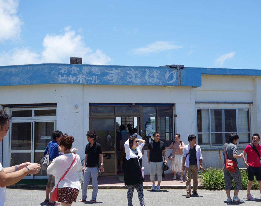 2013年7月 社員旅行(宮古島)