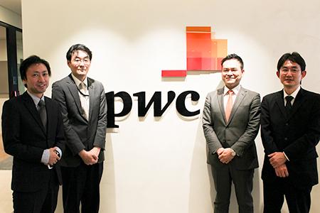 PwCコンサルティング合同会社 CIPS-R&D