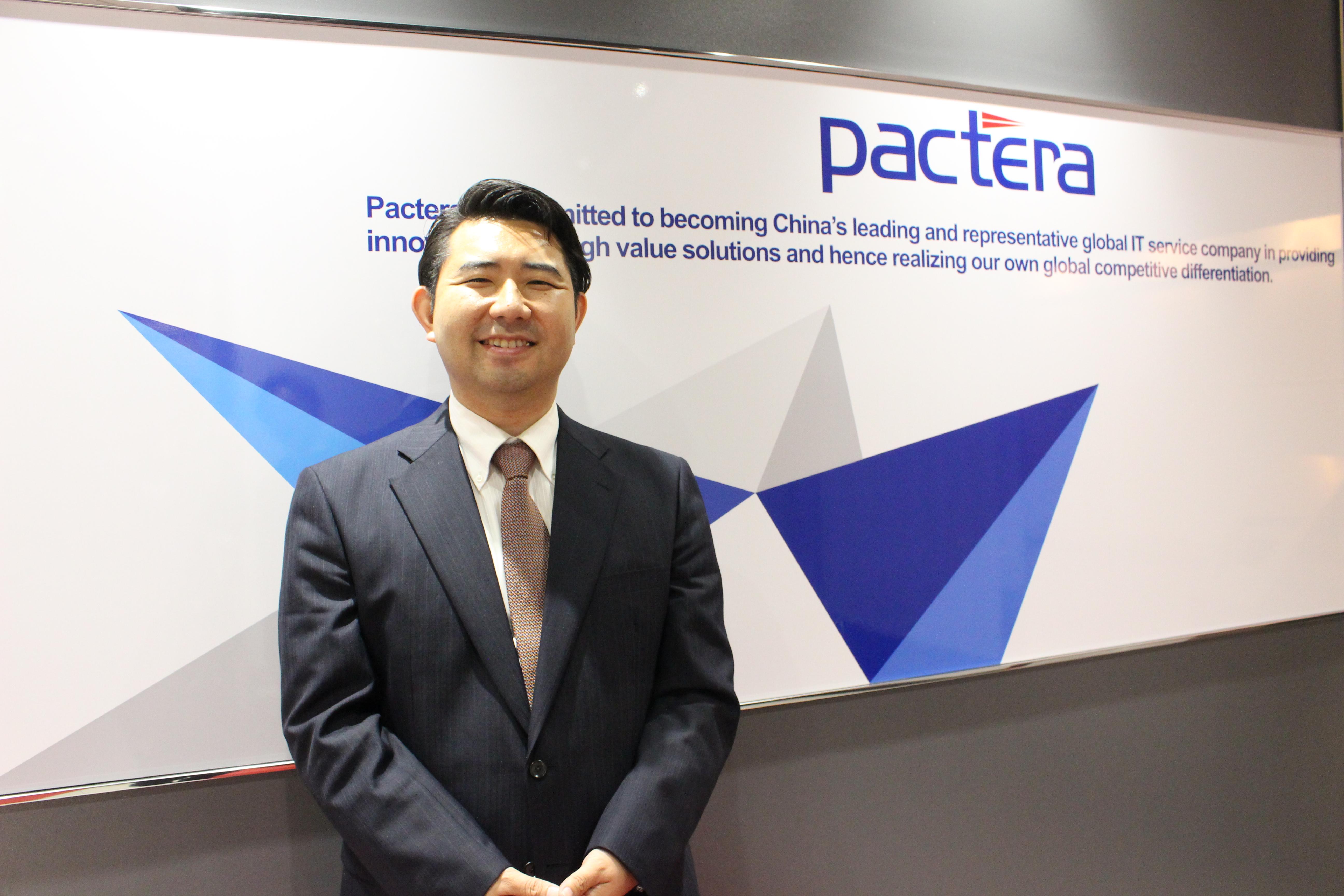 パクテラ・コンサルティング・ジャパン株式会社