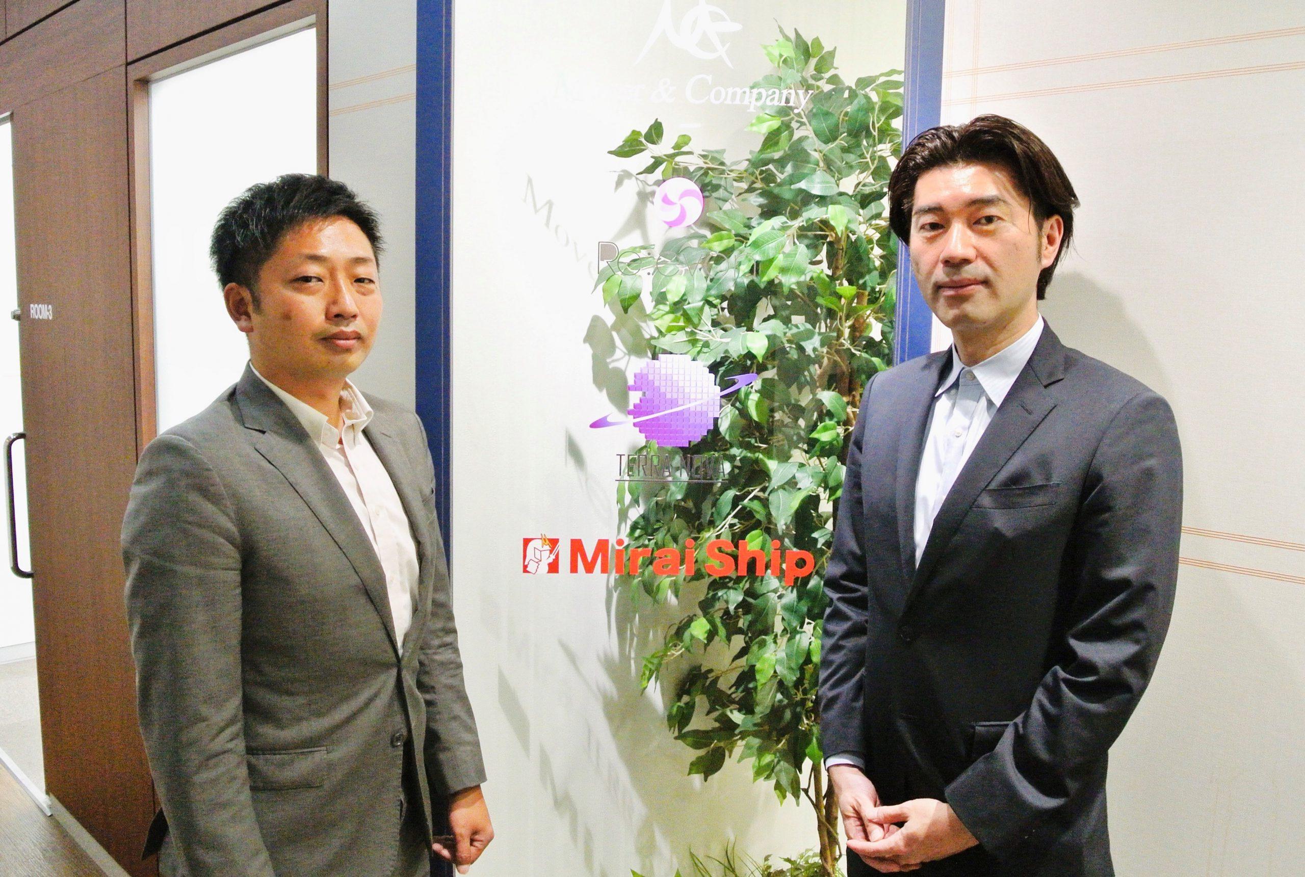 株式会社MOVER&COMPANY