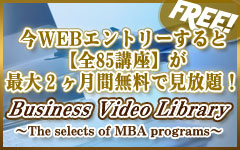 BussinessVideoLibrary